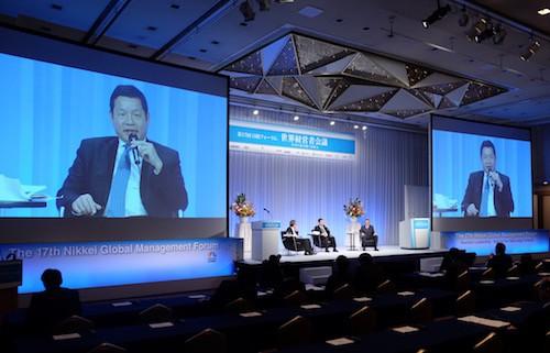 Các nước ASEAN cần cùng nhau chia sẻ nền tảng CNTT 4